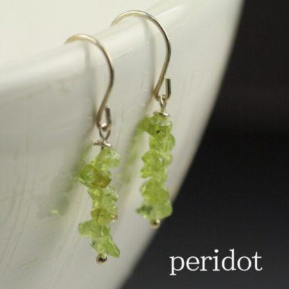 Sweet Peridot Chip Earrings